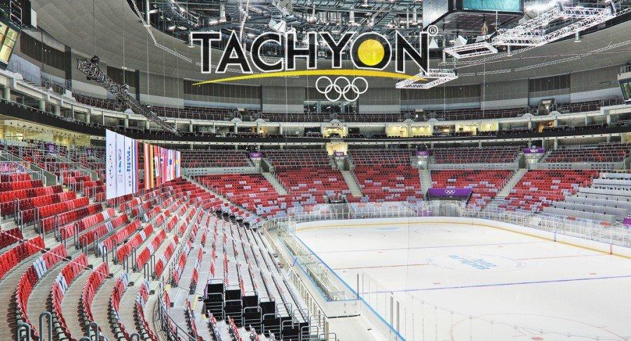 Our LED Sports Lighting Project - LED Flood light & stadium light for Winter Olympic Games Ice Hockey Stadium