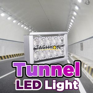 LED Tunnel Lighting, Underground Lights & Subway Lighting @ Worldwide Delivery