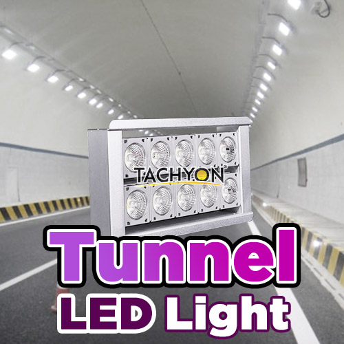 LED-Tunnel-iilaw,-Underground-liwanag-&-Subway-iilaw - @ - Worldwide-Delivery