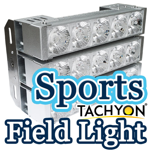 150W High Mast LED Flood Light for Sports Field-front view