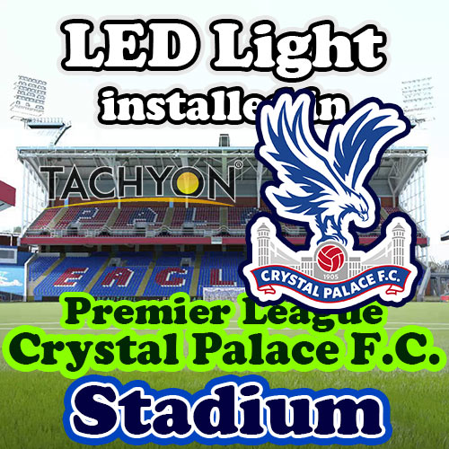 2000W High Power LED Stadium Light & Ball Field Flood Light-Premier League Stadium-Selhurst Park-Crystal Palace FC