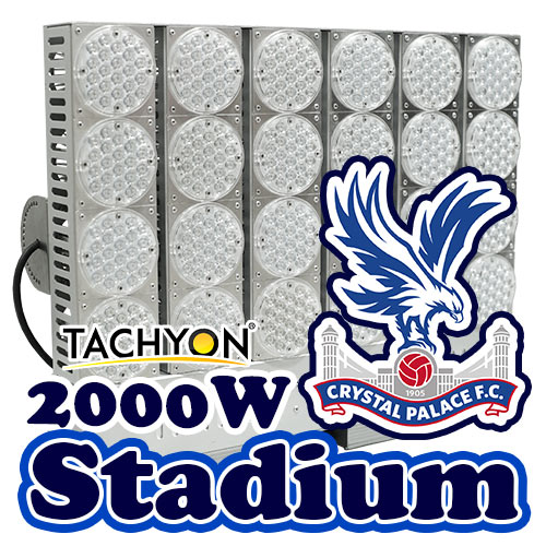 2000W High Power LED Stadium Light & Ball Field Flood Light-front view