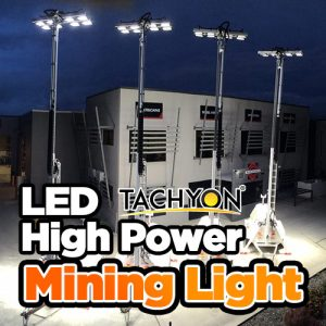 32-High-Power-LED-Mining-Lights
